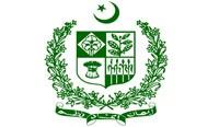 Agencias de inteligencia de Pakistán | Inter-Servicios de Inteligencia (ISI)