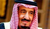 Salman bin Abdulaziz AL SAUD | Rey de Arabia Saudí
