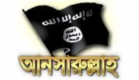 Ansarullah Bangla Team  | Movimiento extremista islamista de Bangladesh
