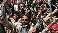 Los Hutíes o Ansar Allah | Movimiento político chiita de Yemen
